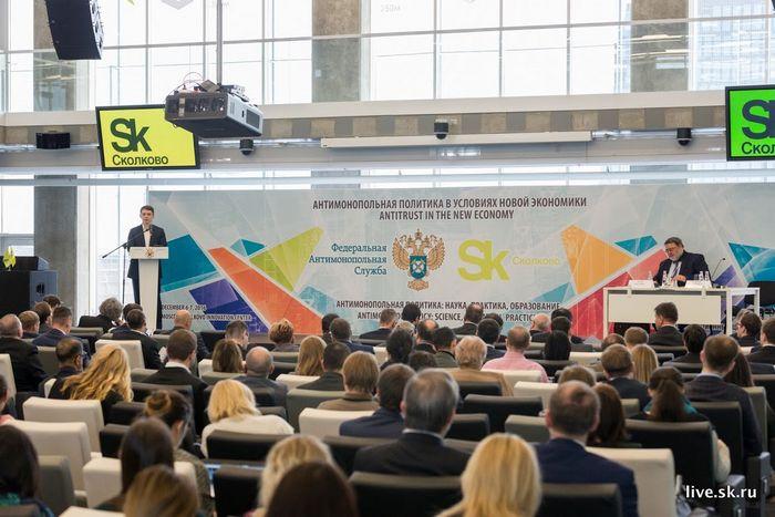 1-3 Декабря 2009 г состоится научно-практическая конференция, посвященная развитию отечественной наноиндустрии.