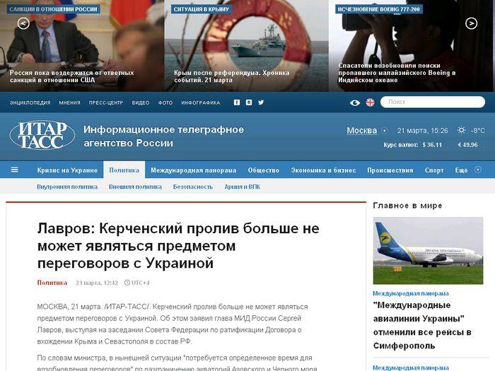 Алексей сухов: высокие технологии и инновации - приоритет рабочей группы волга-янцзы