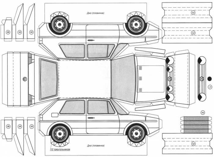 «Автомобиль» из бумаги
