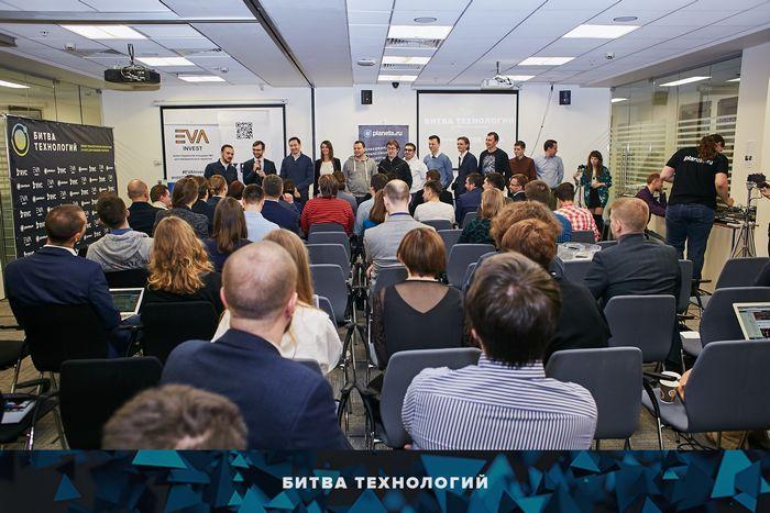 Будущее корпоративных инноваций обсудят на iii московском корпоративном венчурном cаммите