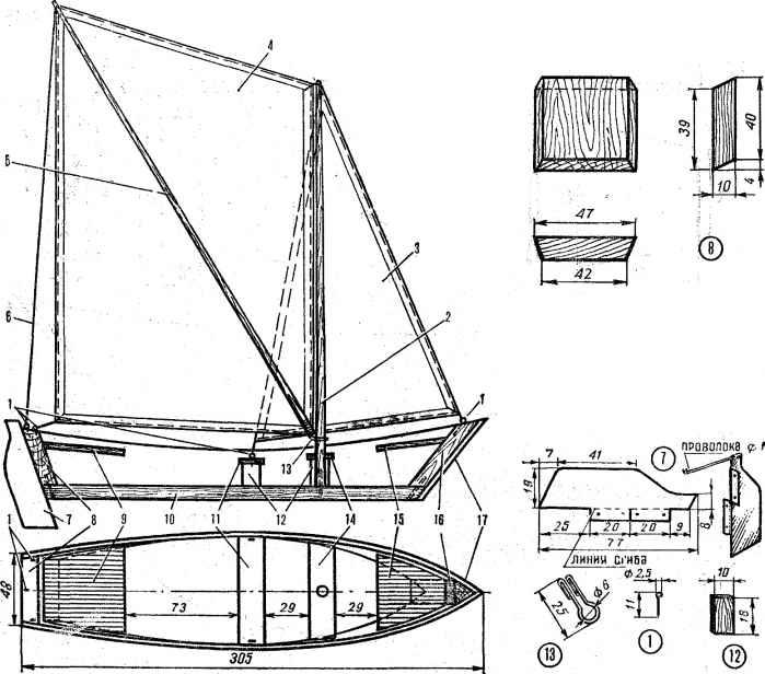 Черноморская шаланда