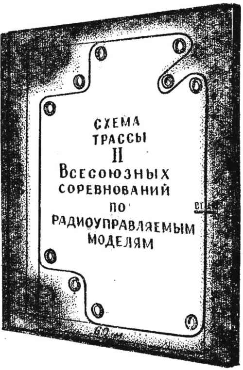 Формула «gt», масштаб 1:8