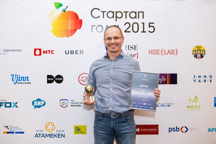 Герман клименко: наша задача помогать региональным ит-компаниям развиваться