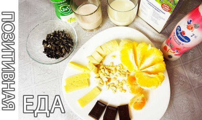 Горький вкус стимулирует активную работу гормона голода