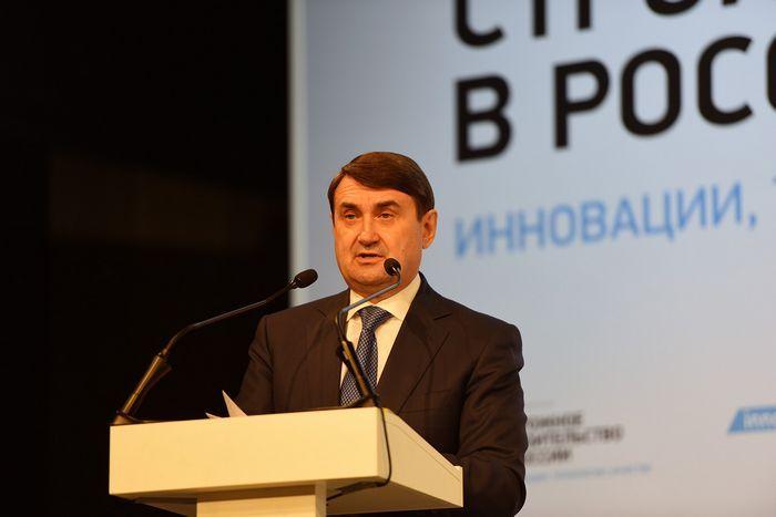 Инвестиции и организацию инновационной инфраструктуры обсудят на форуме «открытые инновации»