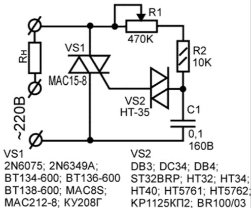 Электрическая схема сварочного аппарата