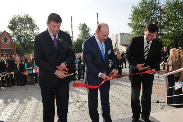 Кафедра энергетики уральского федерального университета открылась в югорске