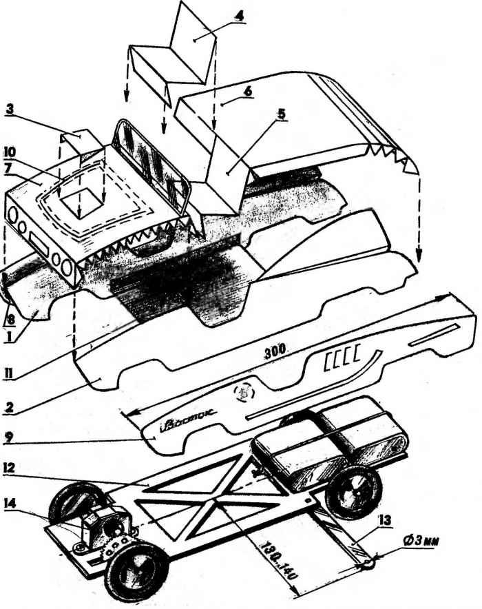 Картонный автомобиль