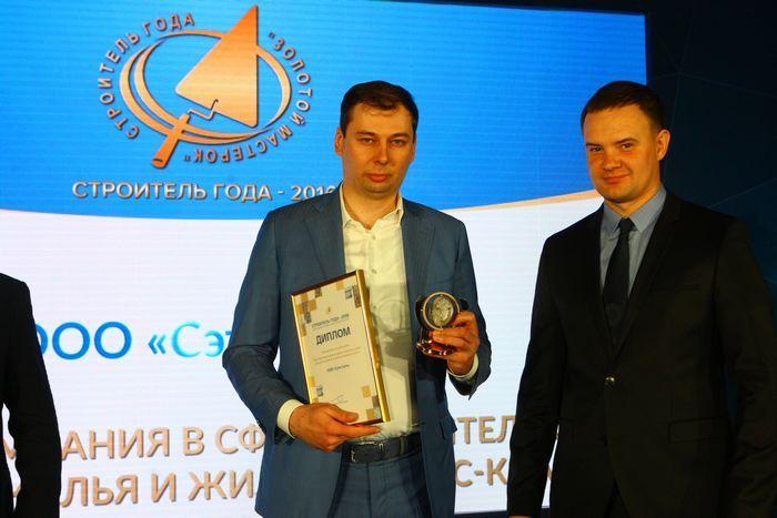 Компания элтех аккредитована сбербанком россии