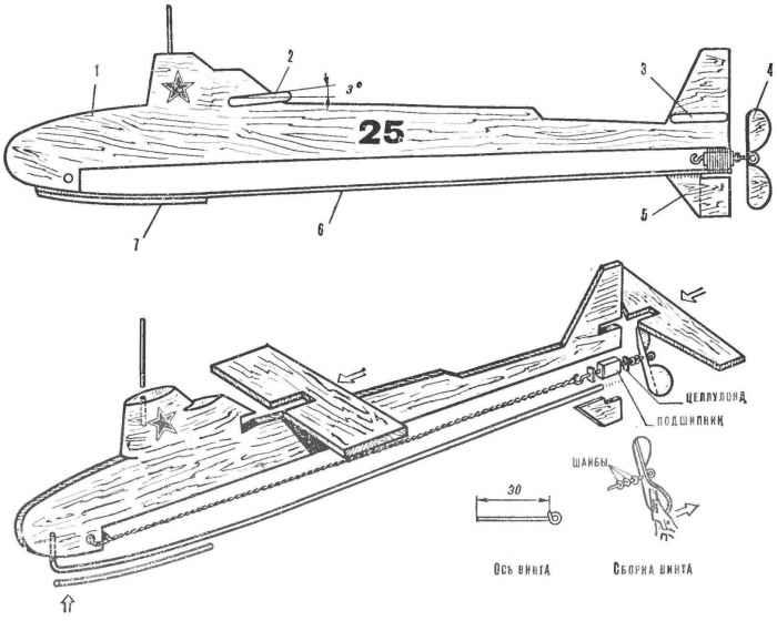 Лодка-нырялка