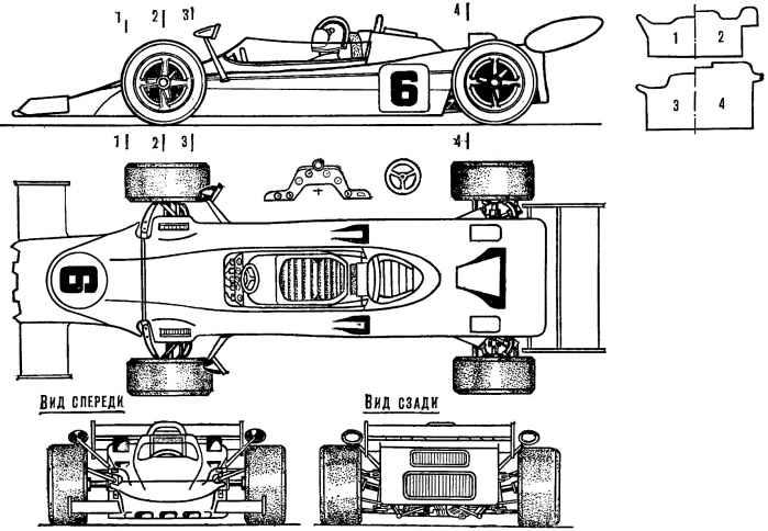 «Лотус-56в» - автомобиль с корабельной трубой