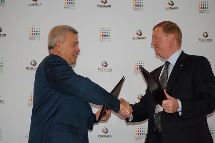 Лукойл и роснано подписали соглашение о сотрудничестве