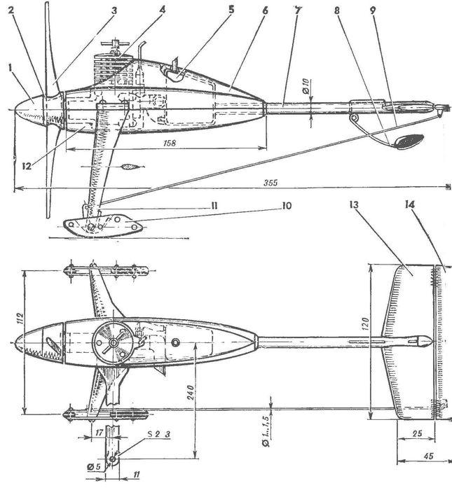 Лыжеход «тайга-2»