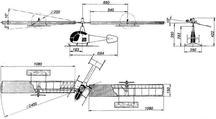 Мини-вертолет свободного полета