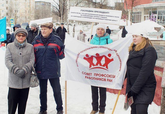 Минобрнауки обещает поднять зарплату ученым до 30 тысяч рублей