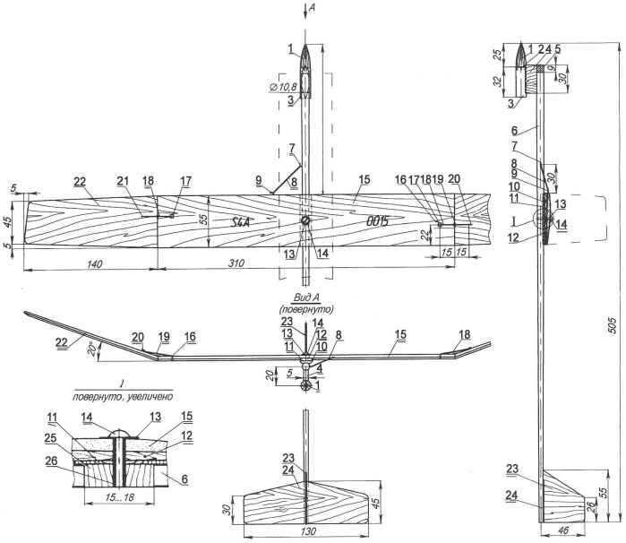 Модели ракетных планёров