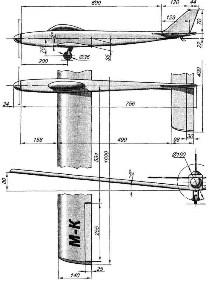 Мотор на парителе