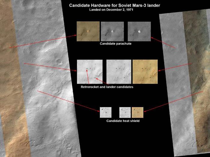 На поверхности марса обнаружен советский космический аппарат «марс-3»