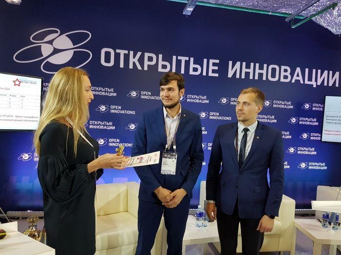 Оэз «липецк» стала лауреатом конкурса внешэкономбанка «премия развития» в номинации «лучший инфраструктурный проект»