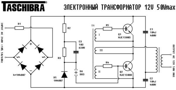 Переделка электронного трансформатора в более мощный