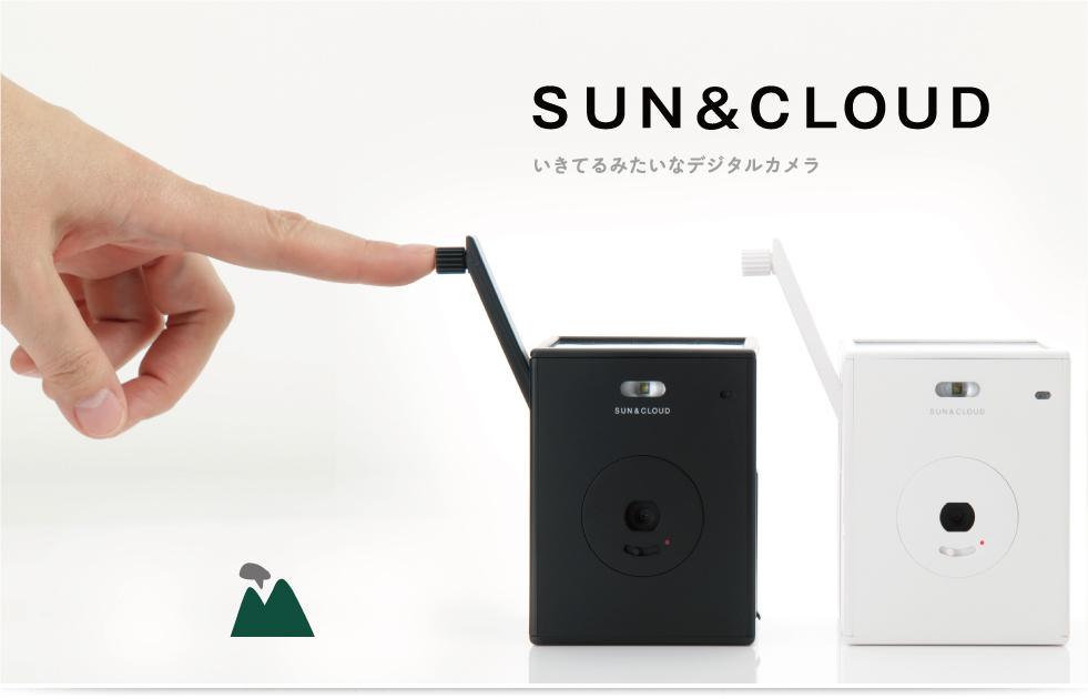 Первая в мире цифровая камера, которую можно заряжать солнцем и своими руками