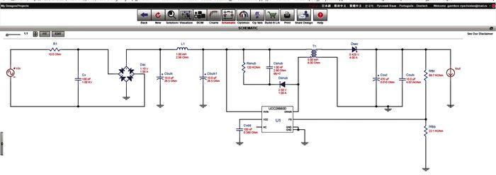 Первый универсальный контролер для маломощных источников электроэнергии