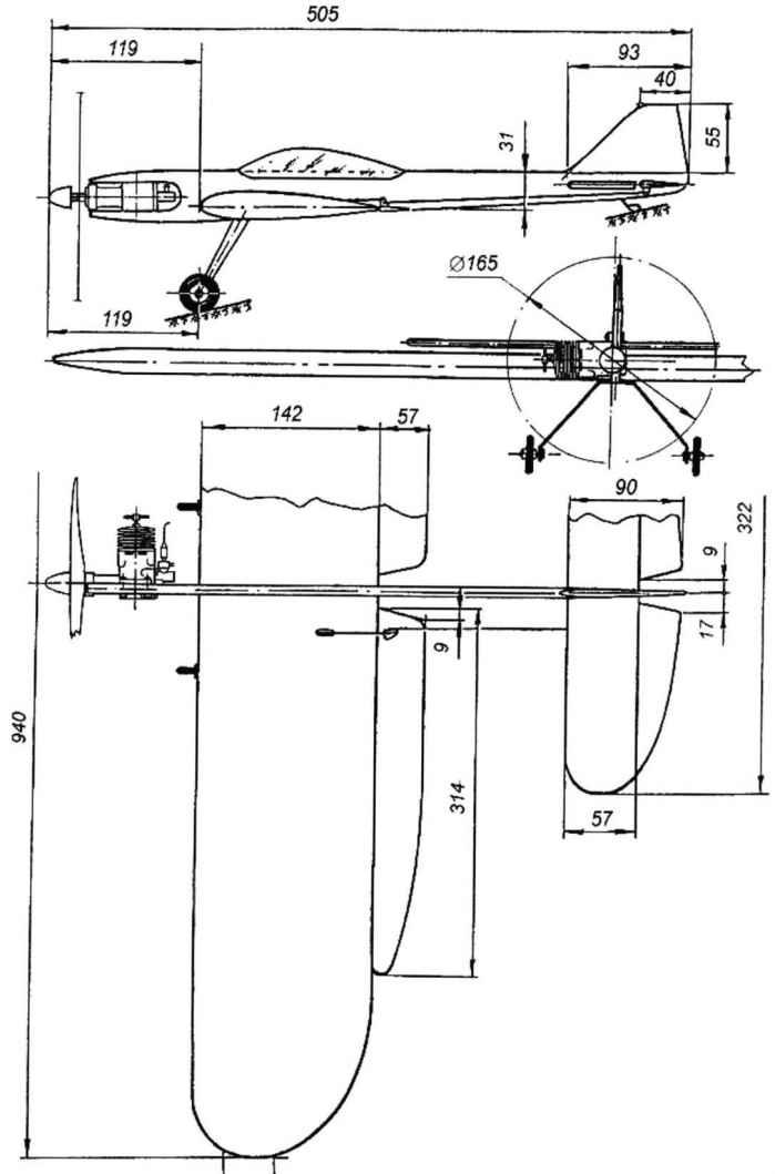 Пилотаж над кордодромом