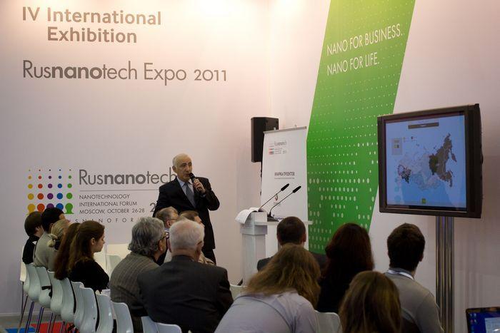 Презентация федерального интернет-портала нанотехнологии и наноматериалы