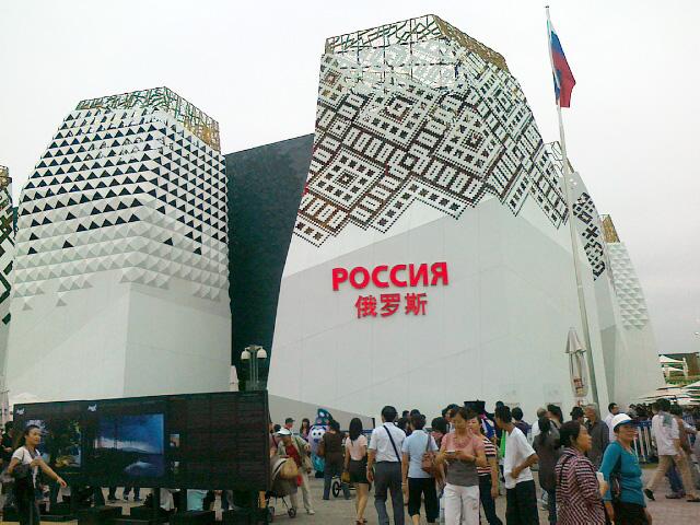 Президент рф дмитрий медведев посетил экспозицию роснано на территории российского павильона всемирной выставки экспо-2010 в шанхае