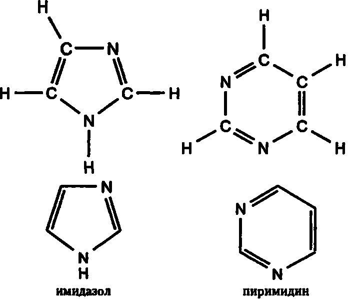 Радиоактивные атомы в самой днк могут вызывать ее мутации