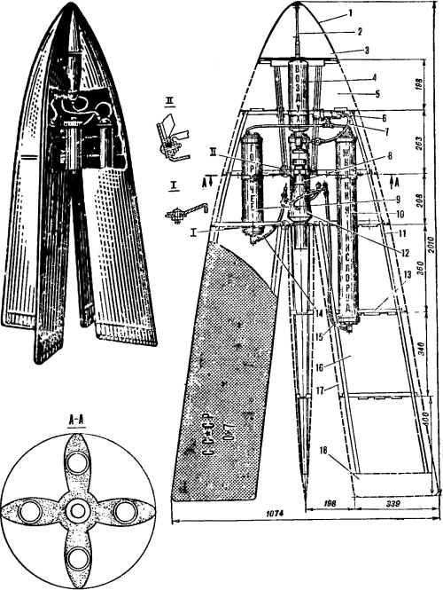 Ракета «07»