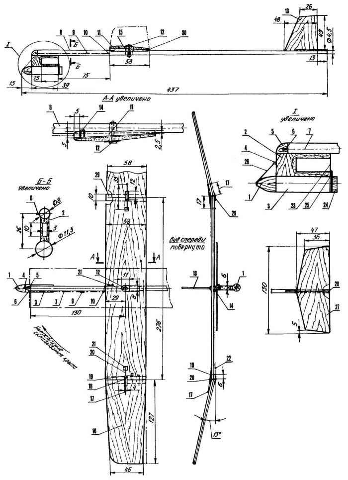 Ракетный планер и.пономарева