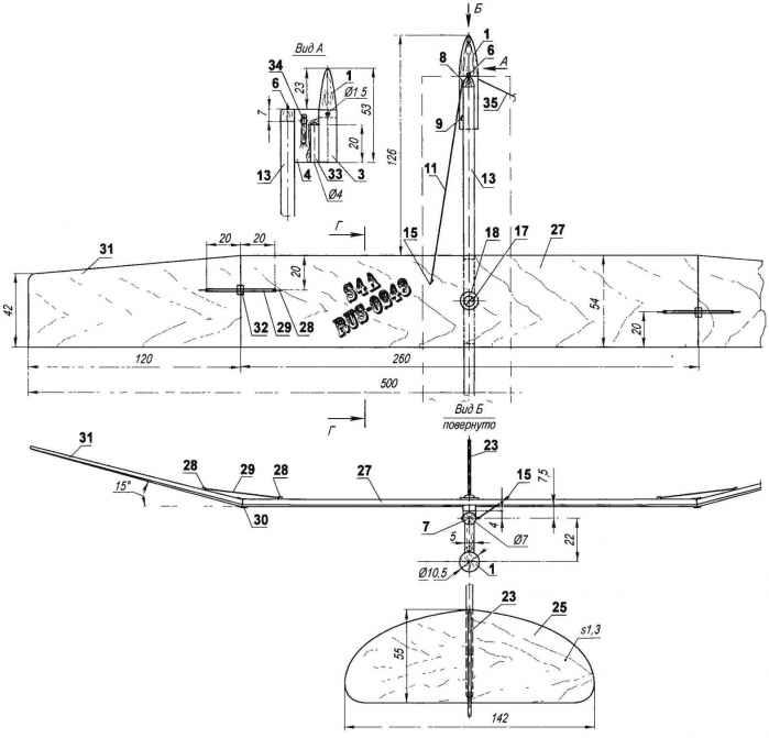 Ракетоплан пилота меньшикова