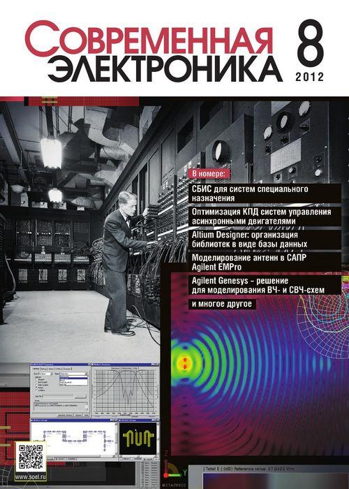 Разработана технология выращивания полупроводящих нанопроволочек на графене