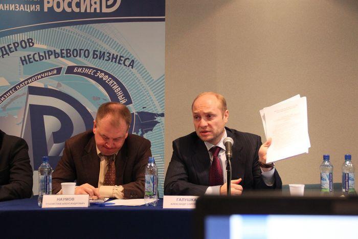 Резидент «сколково» выпустит 120 инновационных локомотивов на 8,4 млрд руб.