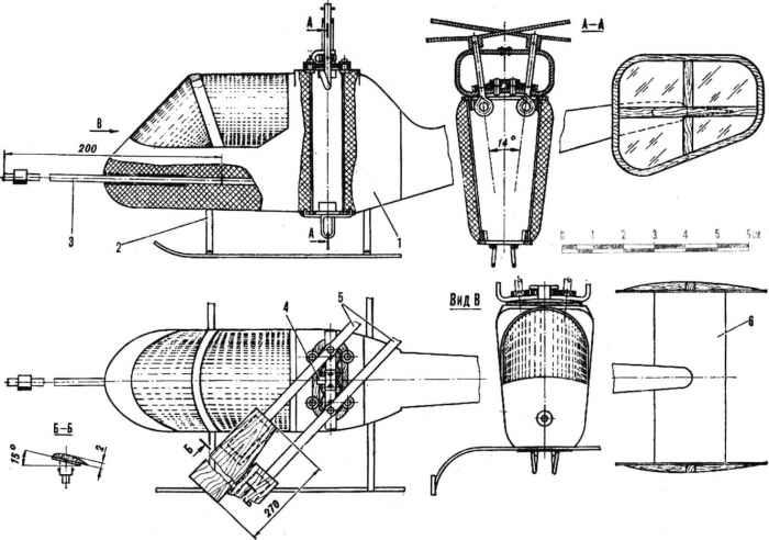 Резиномоторный вертолет