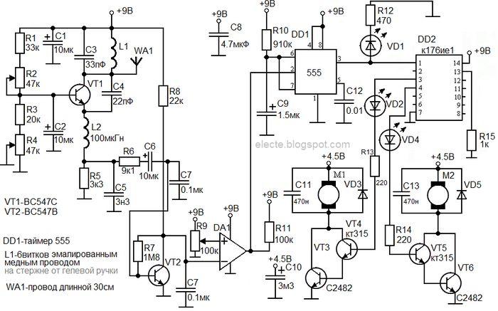 Схема простого реле времени для начинающих радиолюбителей