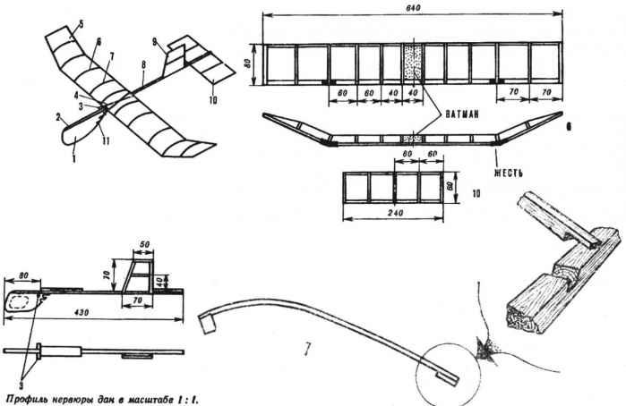 Схематическая модель планера