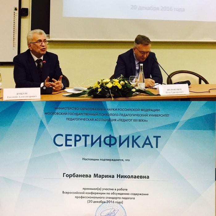 Школьная лига роснано открывает всероссийскую школьную неделю нано