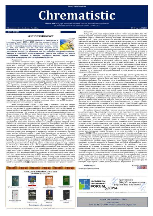 «Силарус» и thyssenkrupp подписали соглашение