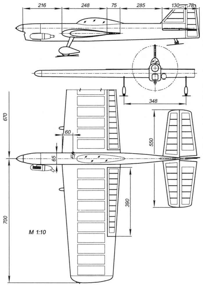 «Сириус» — пилотажка класса f2b