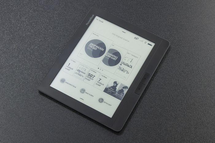 Специфические нанополоски помогают улучшить электронные устройства