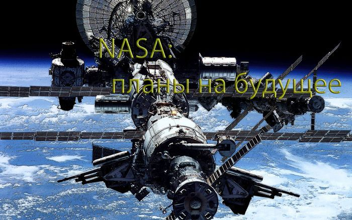Спутники плутона угрожают безопасности космического корабля