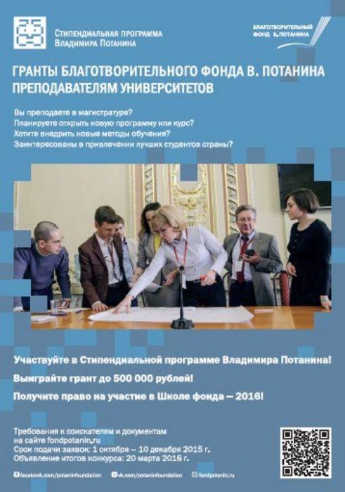 Срочно! открыт конкурс era.net-rus