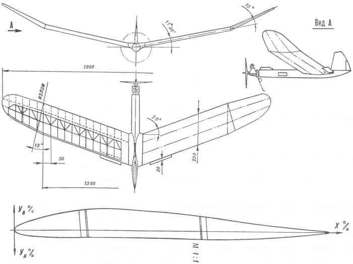 Таймерная модель «лебедь ов-02»