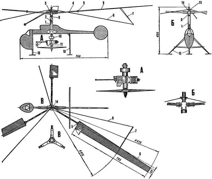 Таймерная модель вертолета