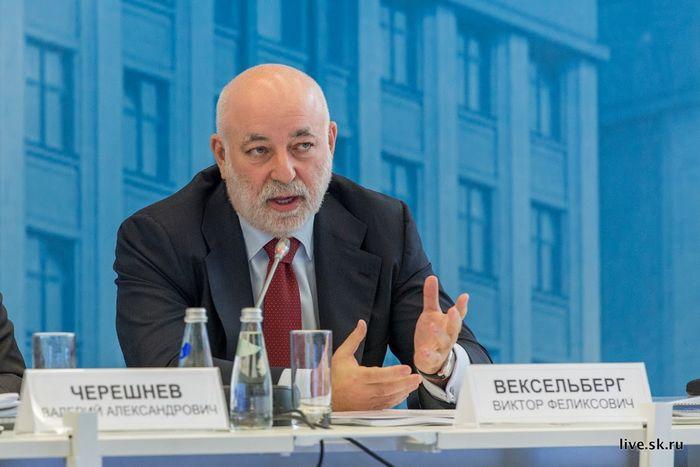 Томская область может стать площадкой для создания инновационной обсерватории
