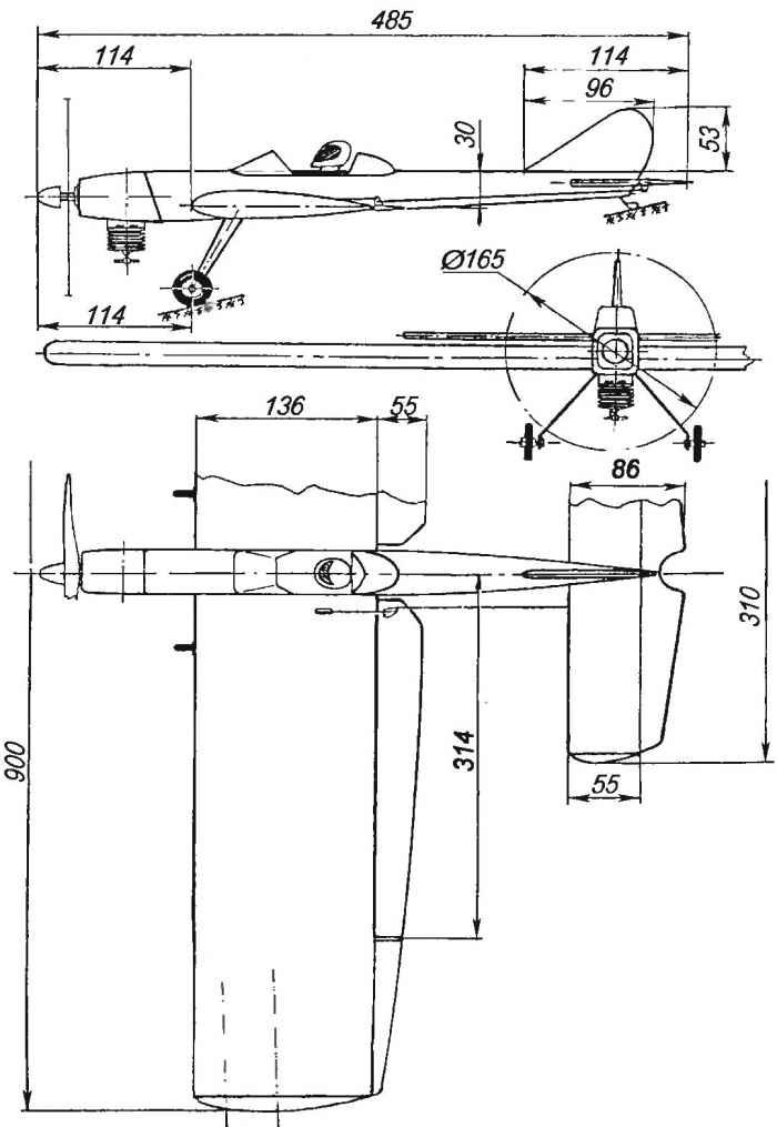 Тренировочная пилотажка