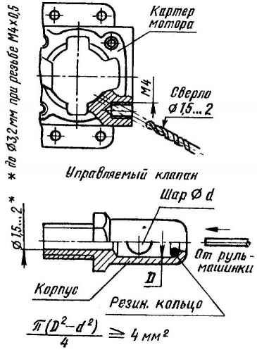 Управление «газом» — по радио