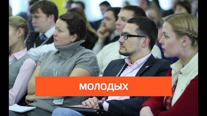В ярославле прошел iv международный форум молодых предпринимателей «стратегия. миссия. перспектива - 2014»